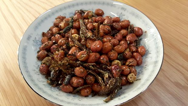 Simbal- Nuts & Anchovies